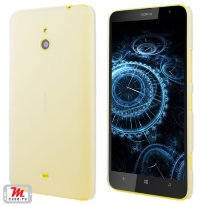 Чехол для Nokia Lumia 1320 Lucid Soft Touch Shell