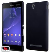 Чехол для Xperia C3 D2533 Silicon Color Shell