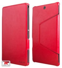 Чехол для Xperia Tablet Z3 Compact Glorious Leather Stand Book