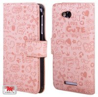 Чехол для Lenovo IdeaPhone A706 Happy Loves Cover