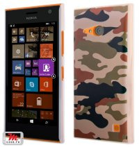 Чехол для Nokia Lumia 735 / 730 Hard Print Cover Camo